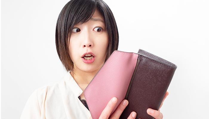 今月女の子はいくら稼いだ?上位5名のお給料公開します。