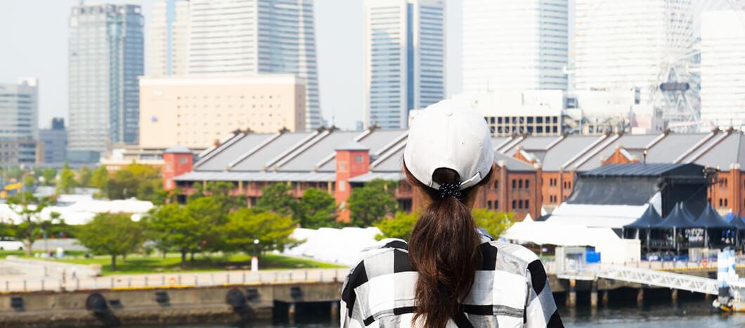 それはまるで、短期の横浜旅行。