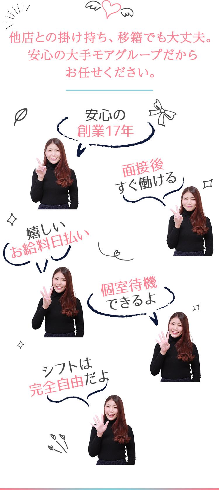 200701_shiro_sec03.jpg