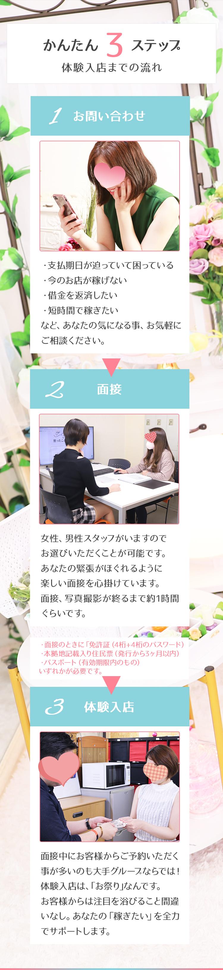 200701_shiro_sec07.jpg