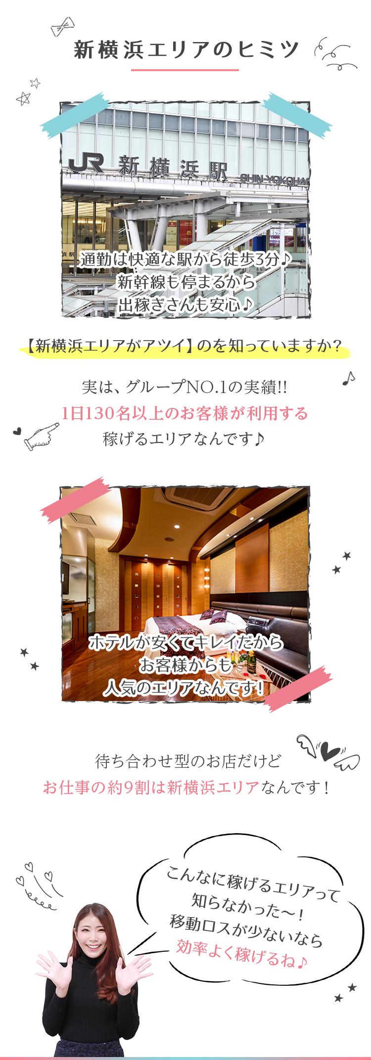 200701_shiro_sec09.jpg