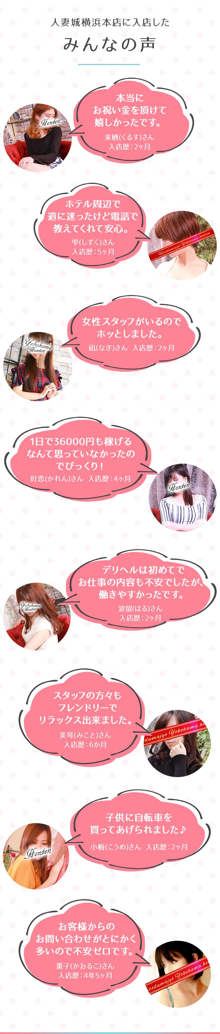 200701_shiro_sec10.jpg