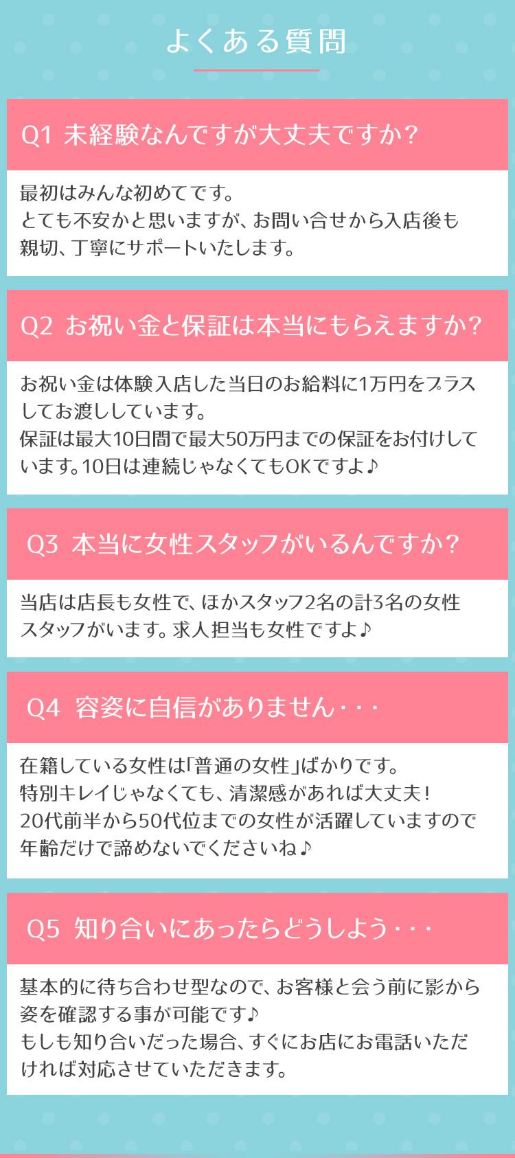 200701_shiro_sec11.jpg