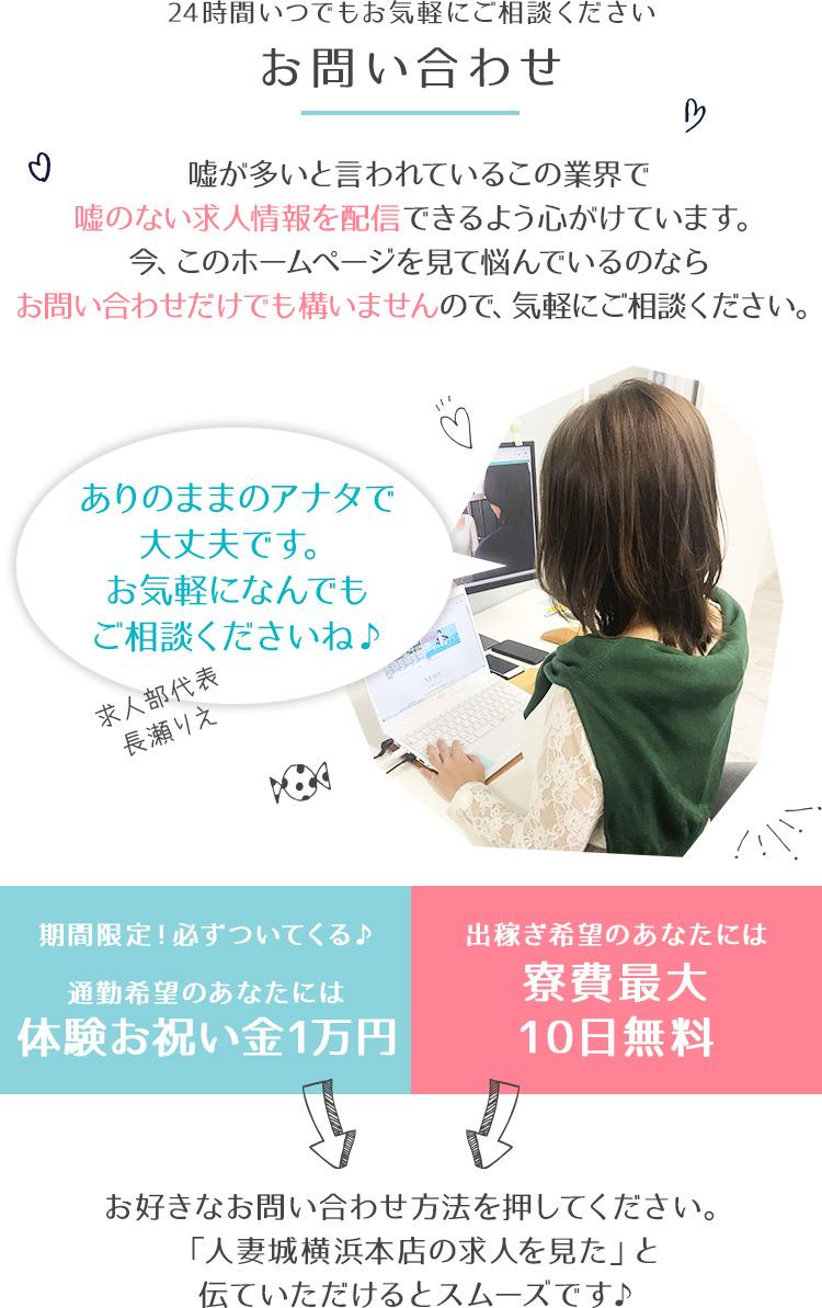 200701_shiro_sec12.jpg