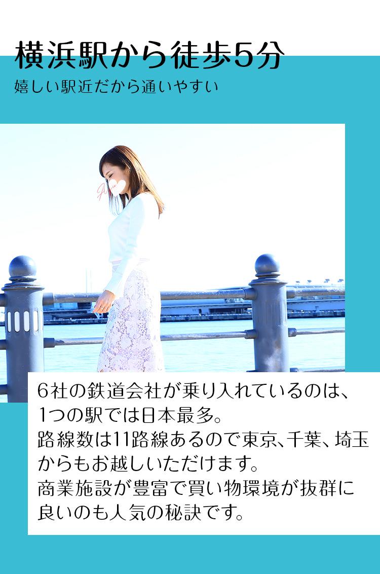 セレブリティ 横浜 人妻