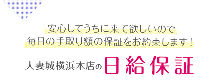 200807_shiro_description.jpg