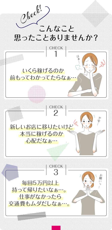 200807_shiro_sec01.jpg