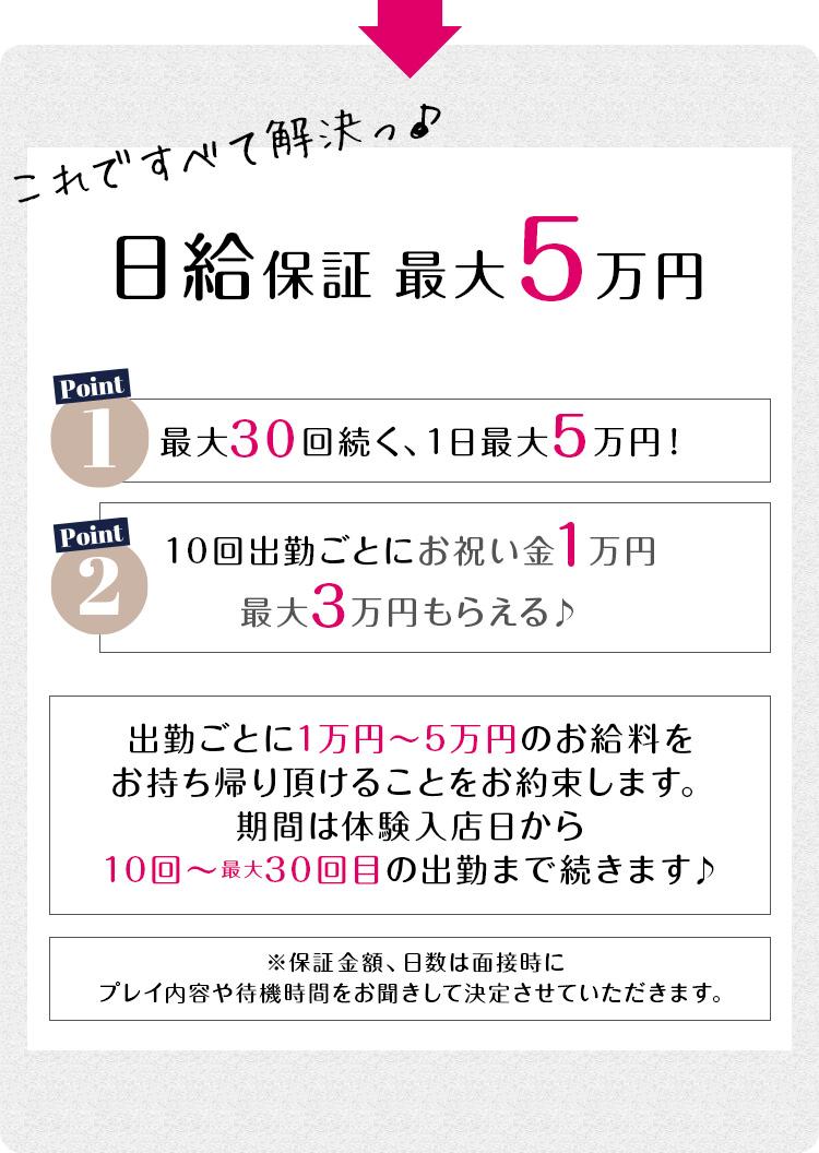 200807_shiro_sec02.jpg