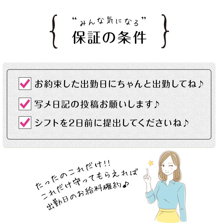 200807_shiro_sec05.jpg